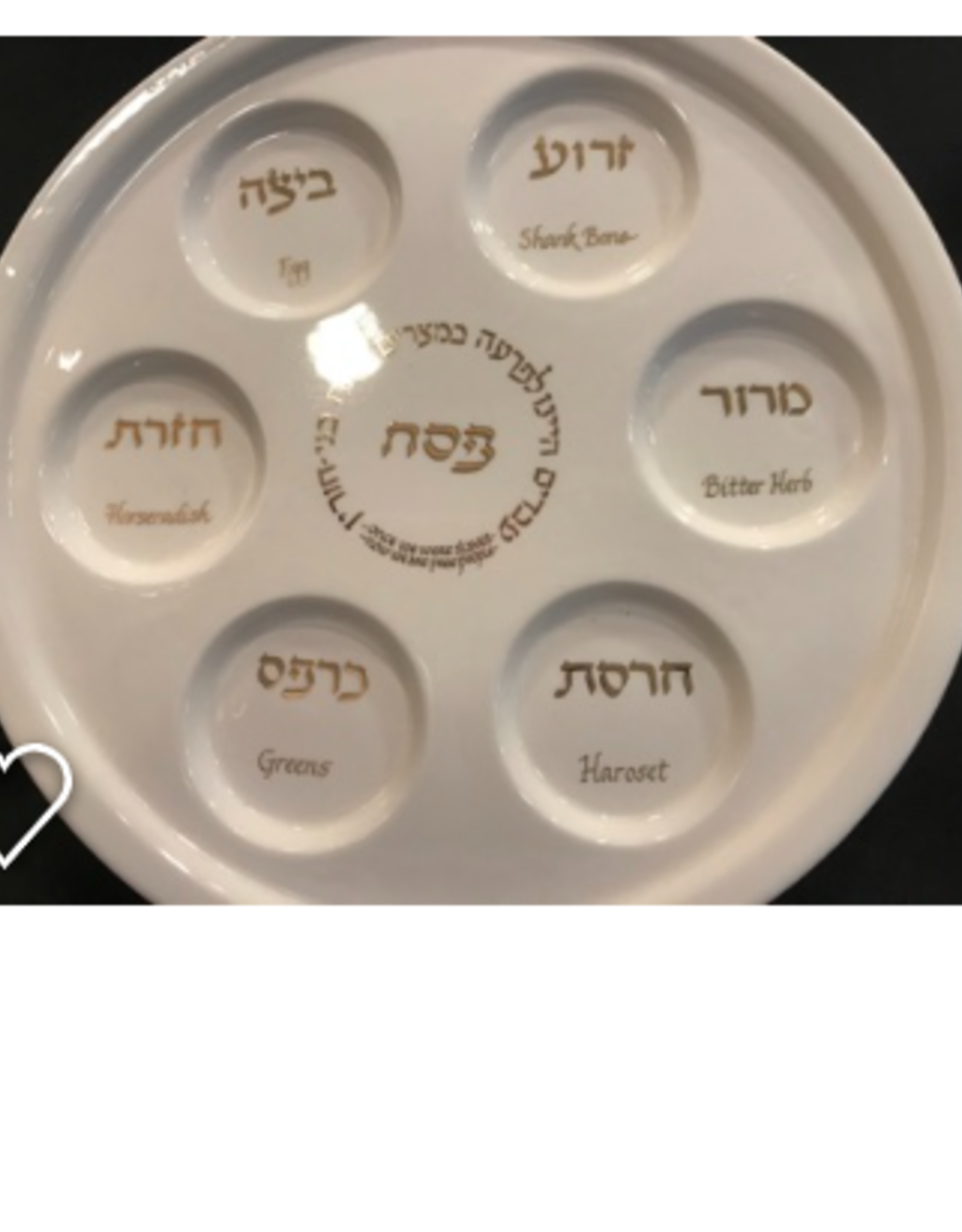 Plate Passover Gold/White