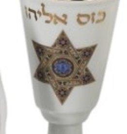 Elijah cup w/star