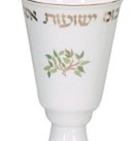 Elijah cup w/leaves