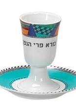 Wine cup, mosaic (without saucer)