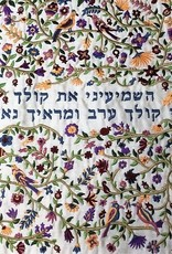 Challah cover - Women of the Wall