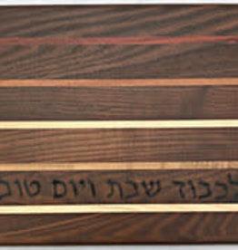 Challah board ash/maple/oak/rosewood
