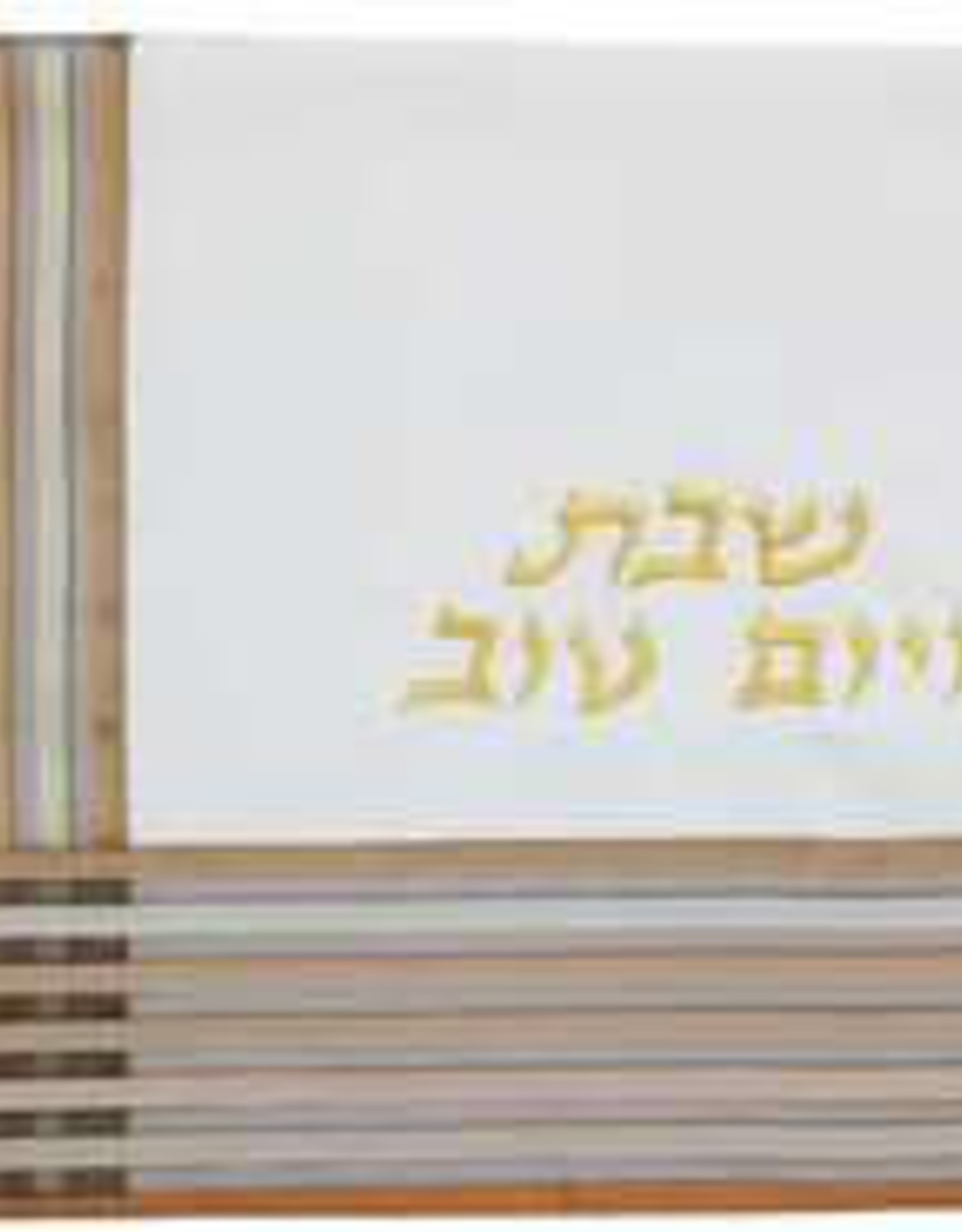Challah cover, Ronit Gur