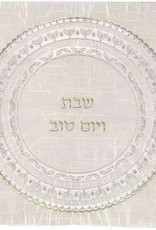 Challah cover, Emanuel silver embroidery