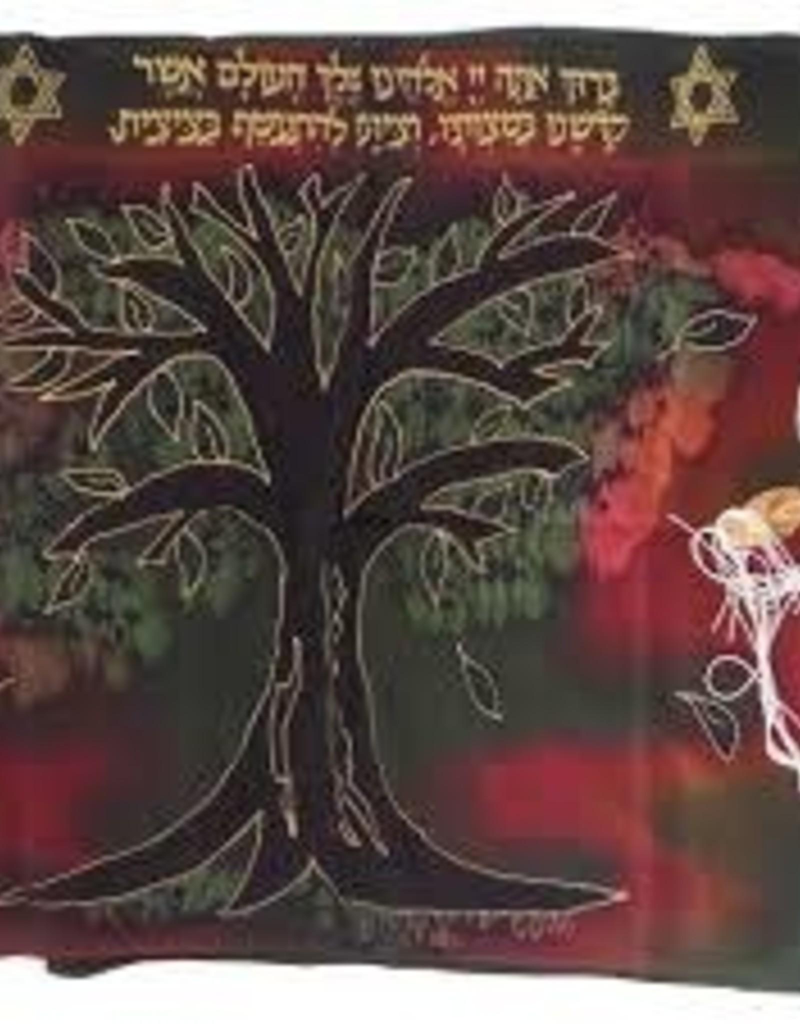 Tallit, Tree of life earthtones w/bag