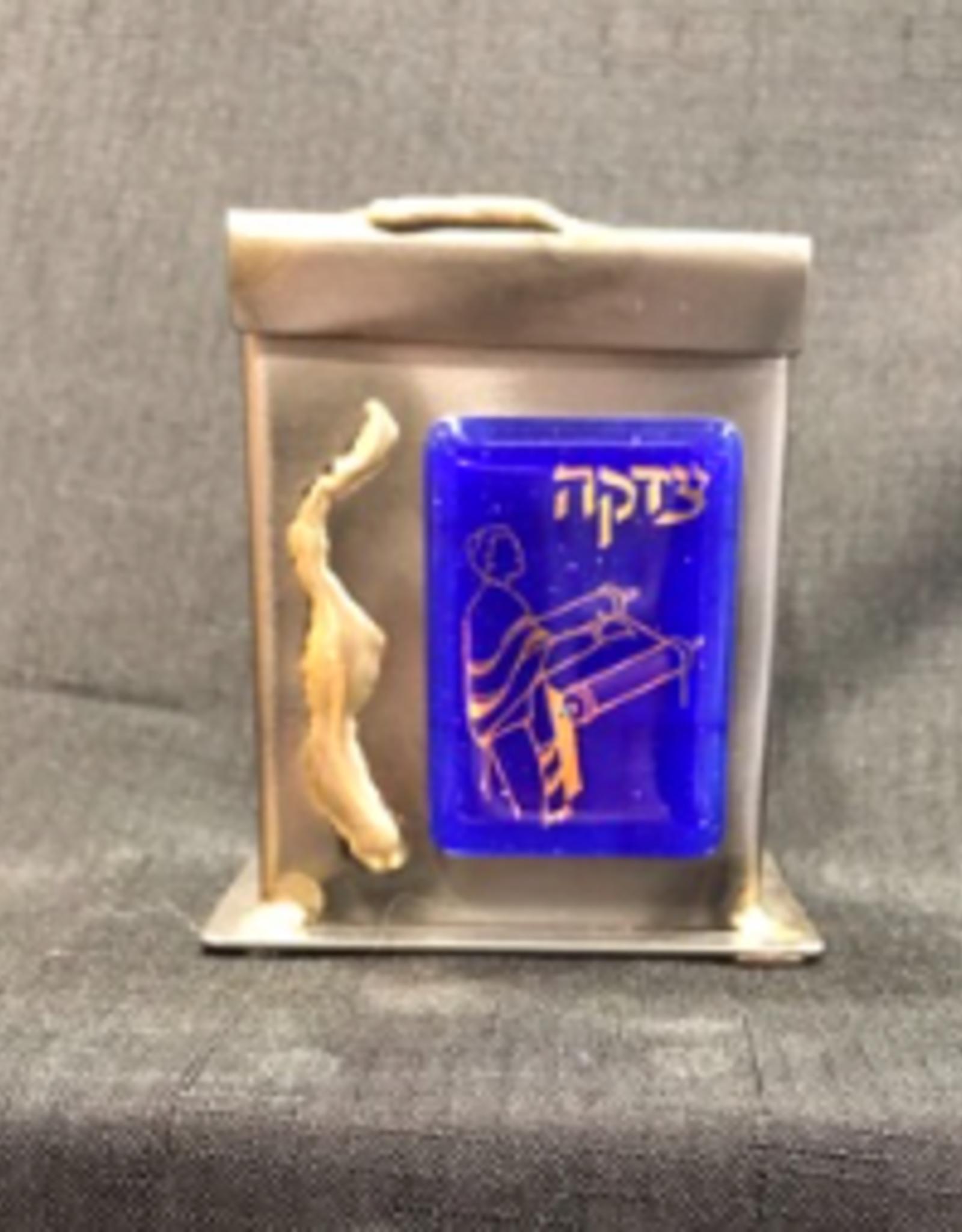 Tzedakah box, Bar Mitzvah, Gary Rosenthal