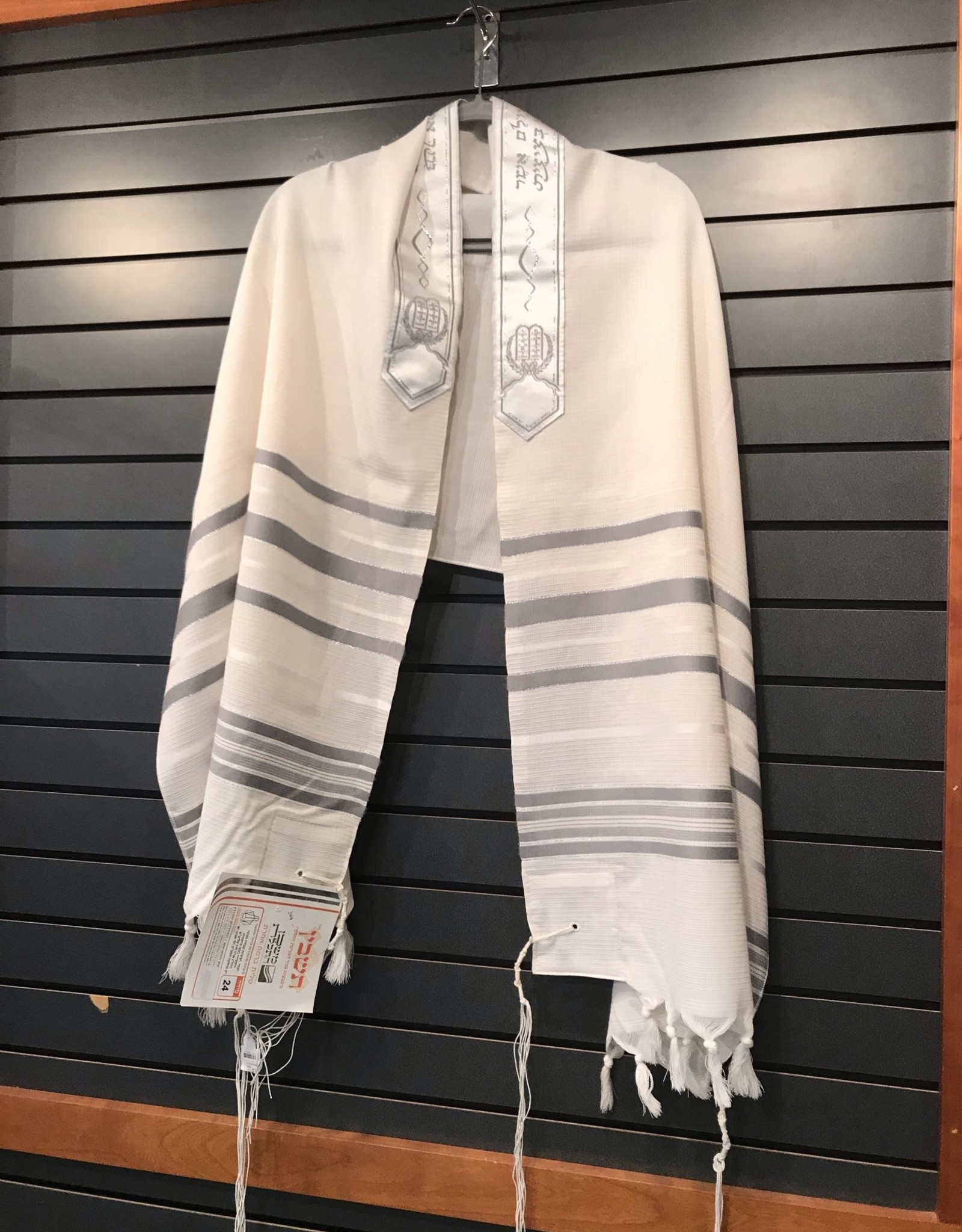"Tallit - wool grey stripe 24 in"""