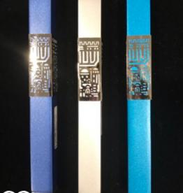 Mezuzah, aluminum - Jerusalem turquoise