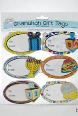 Chanukah 3-D Gift Tags