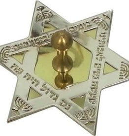 Dreidel, Laser Engraved Star