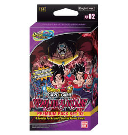 Bandai Dragon Ball Super Vermilion Bloodline Premium Pack