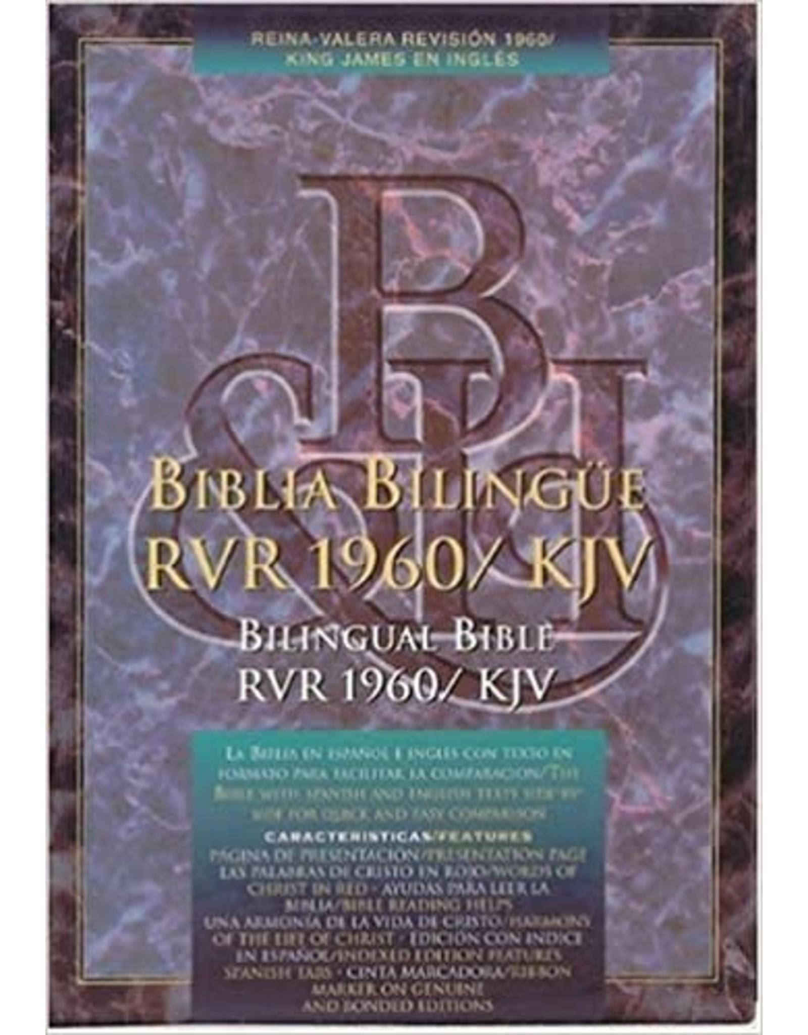Bilingual Bible RVR 1960/KJV