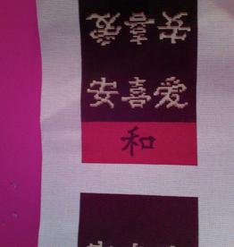 Canvas ASIAN SYMBOL MINI BOX PURSE CLMI187 - SALE REG 111.00