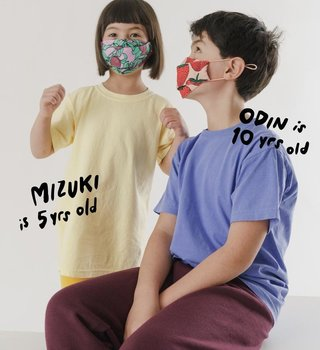 Baggu Kids' Organic Cotton Reusable Mask Set with Ear Loop