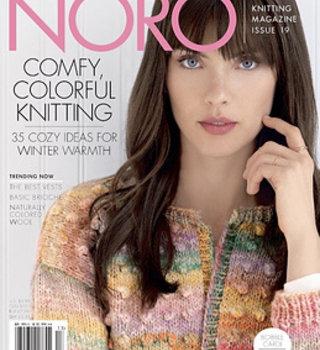 Noro Noro Magazine Issue 19: Fall/Winter 2021