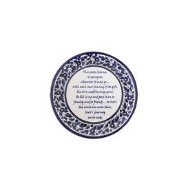 "Ceramic ""Giving Plate"" 10"", Crafted in West Bank"