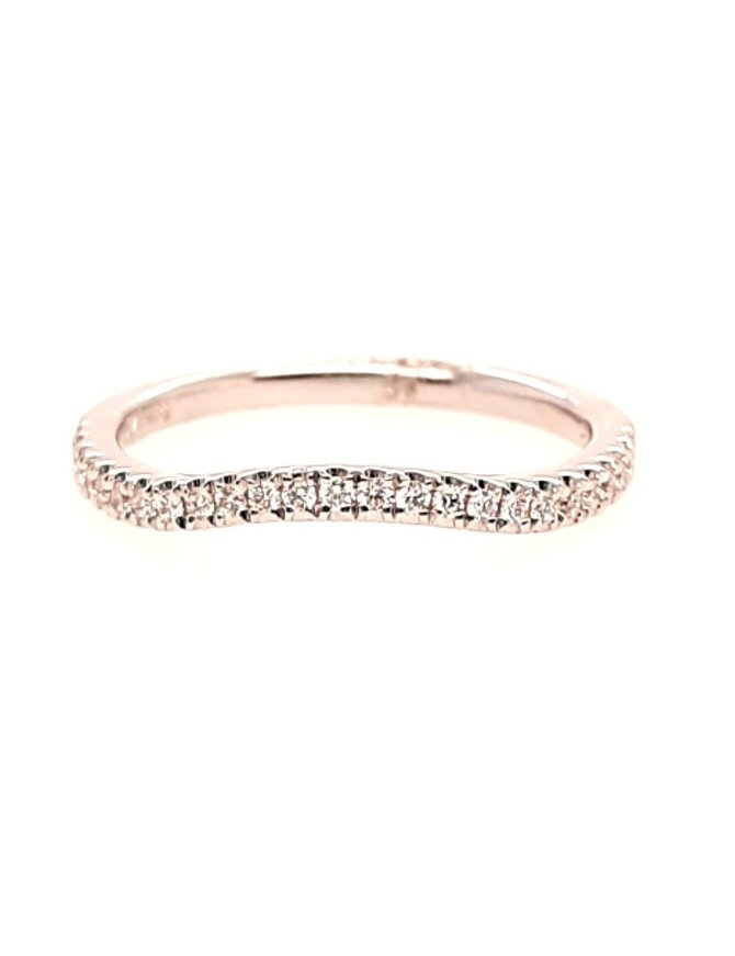 Diamond (0.16 ctw) curved band, 14k white gold