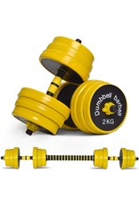 Fuxion Fuxion 66LB Adjustable Dumbbell Barbell Pair  Free 2-in-1 Set, Non-Slip Neoprene, Purpose, Home, Gym, Office   Hand Weights, 66 LB or 33 LB, 66 pounds Total / 33 Each