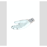 CHEHOMA USB KEY