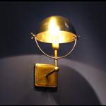 OBJET DE CURIOSITE ST BOL WALL LAMP