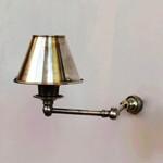 CHEHOMA NICKEL WALL LAMP