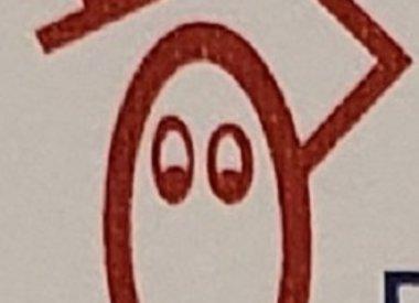Mr. Egg