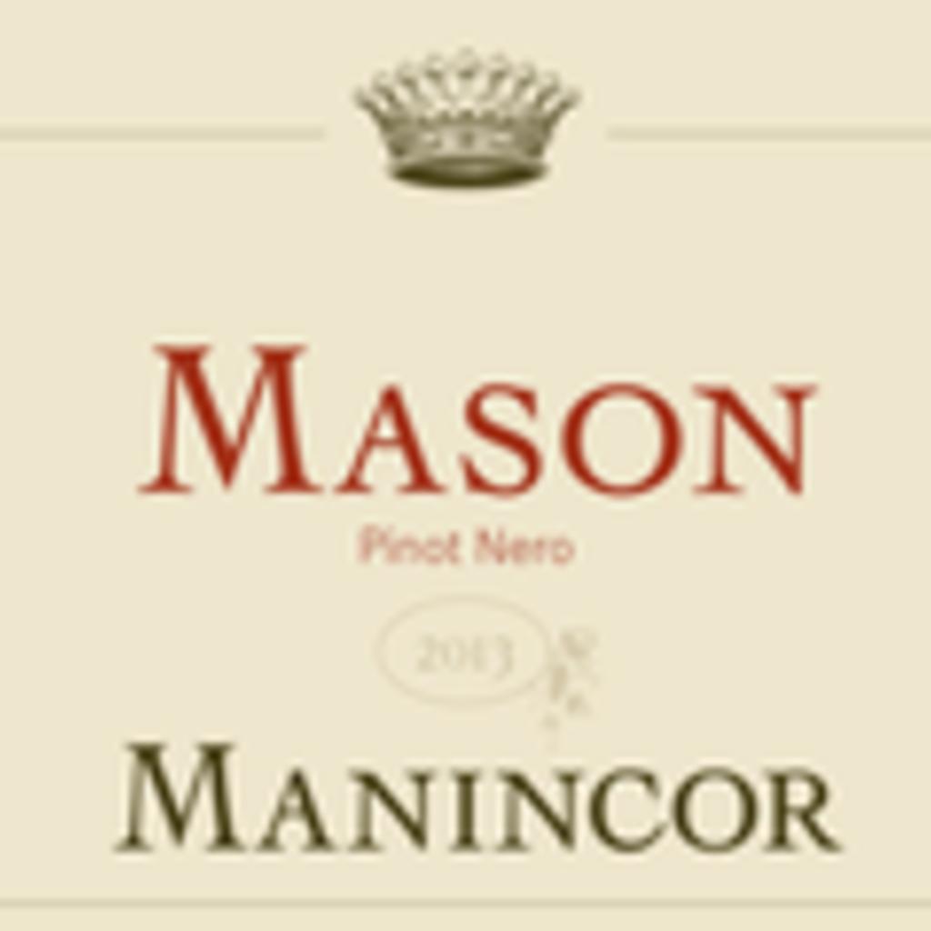 Manincore Mason Pinot Nero 2018