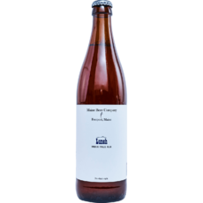 "Maine Beer Company ""Lunch"" IPA Single Bottle"