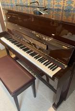 "Hallet Davis & Co. Hallet, Davis and Co. HS118M 46.5"" Traditional Upright Vertical Piano (High Polish Dark Walnut)"