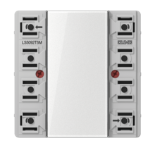 KNX universal push-button module, 2-gang-LS 5092 TSM-01