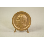 All the Way with LBJ Original LBJ Inaugural Medal In Bronze - 1965