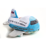Just for Kids Air Force One Plush w/Sound