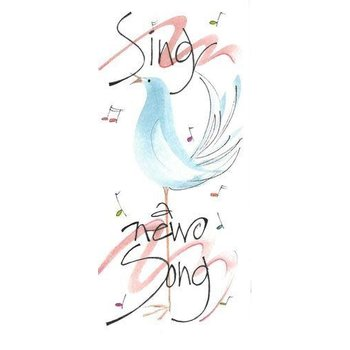 Lady Bird Sing A New Song Bookmark w/Tea