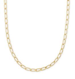 KENDRA SCOTT Merrick Chain Necklace