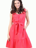 Tulle Tulle Dress with Ruffle Sleeves, sale item, Was $75 now $45