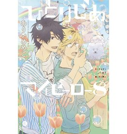General HITORIJIME MY HERO GN VOL 08 (MR) (C: 1-1-0)