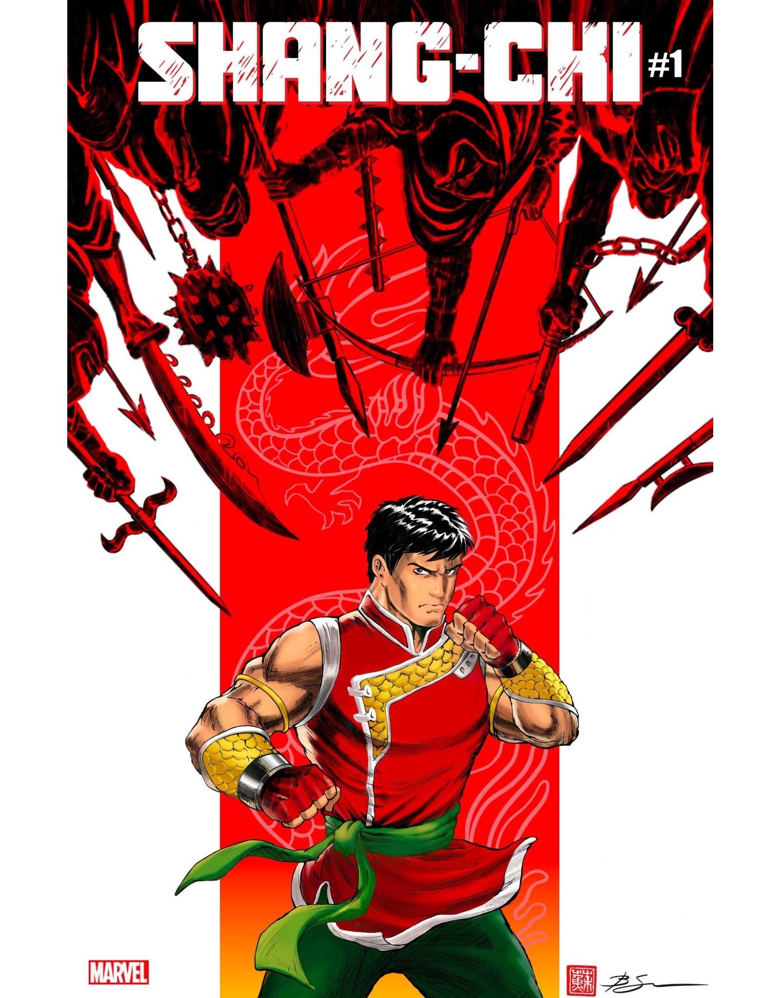 Marvel Comics SHANG-CHI #1 (OF 5) SU VAR