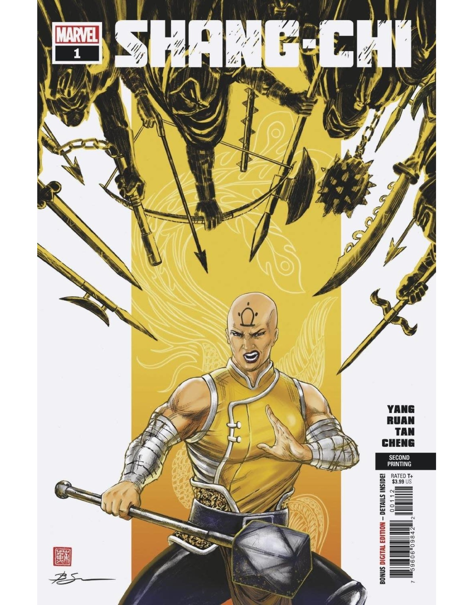 Marvel Comics SHANG-CHI #1 (OF 5) 2ND PTG SU VAR