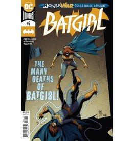 DC Comics BATGIRL #49