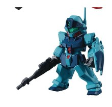 Gundam Converge: GM Sniper II