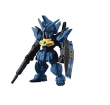 Gundam Converge: Geminass 02