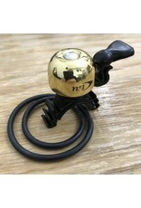 n+1 Bell Flick Type Brass 19.2mm to 31.8mm