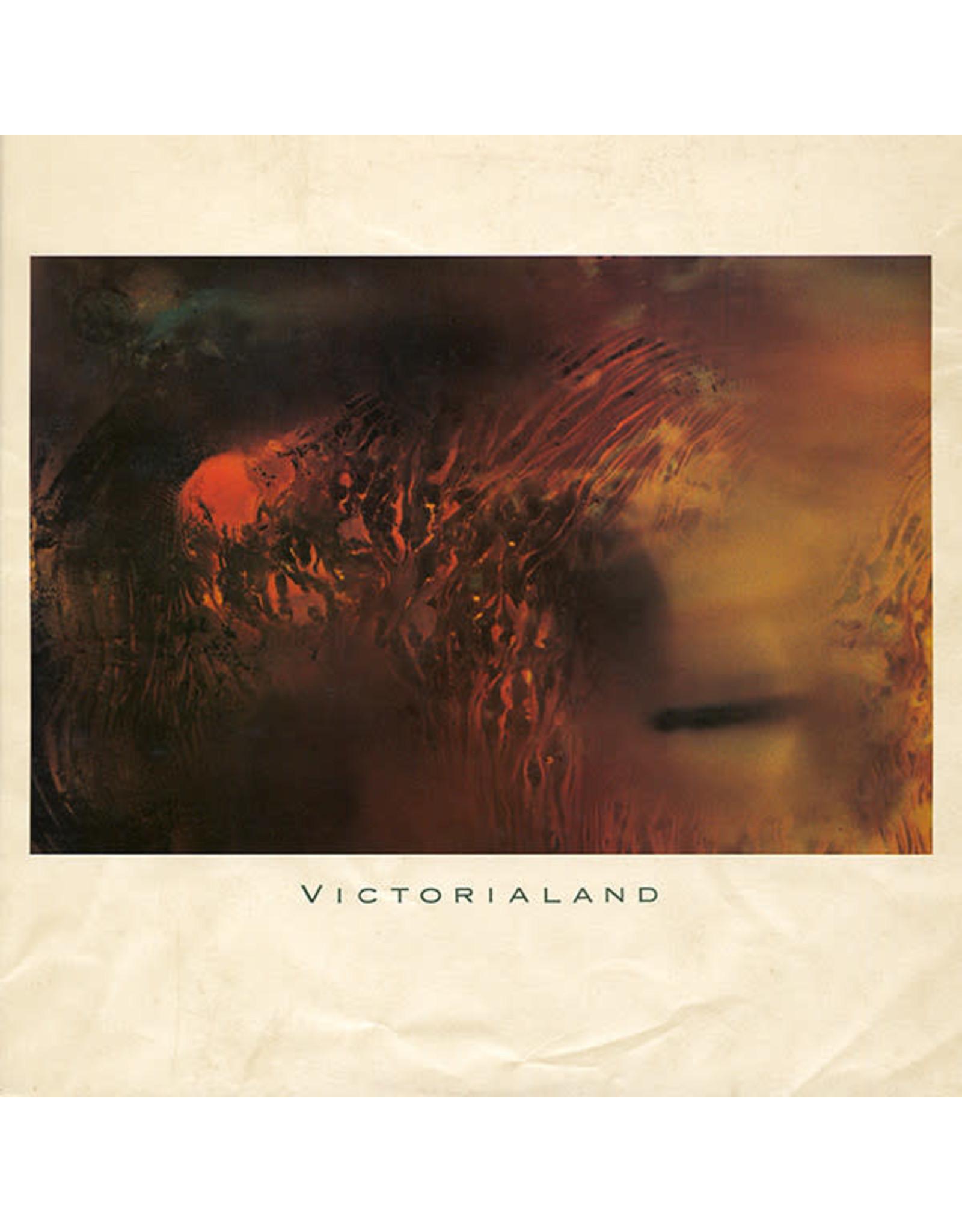 Cocteau Twins - Victorialand LP