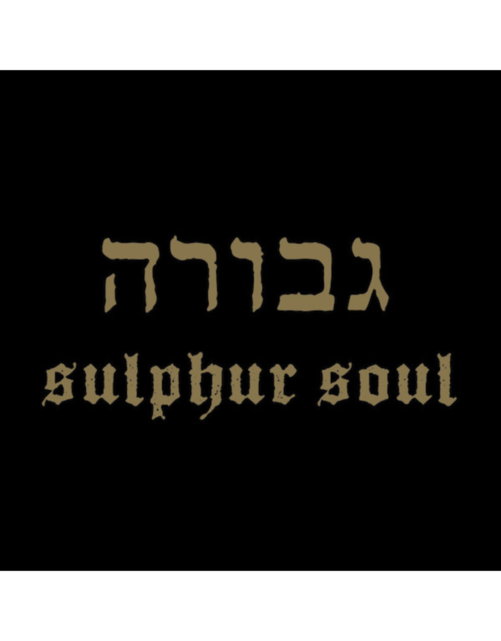 Gevurah - Sulphur Soul LP
