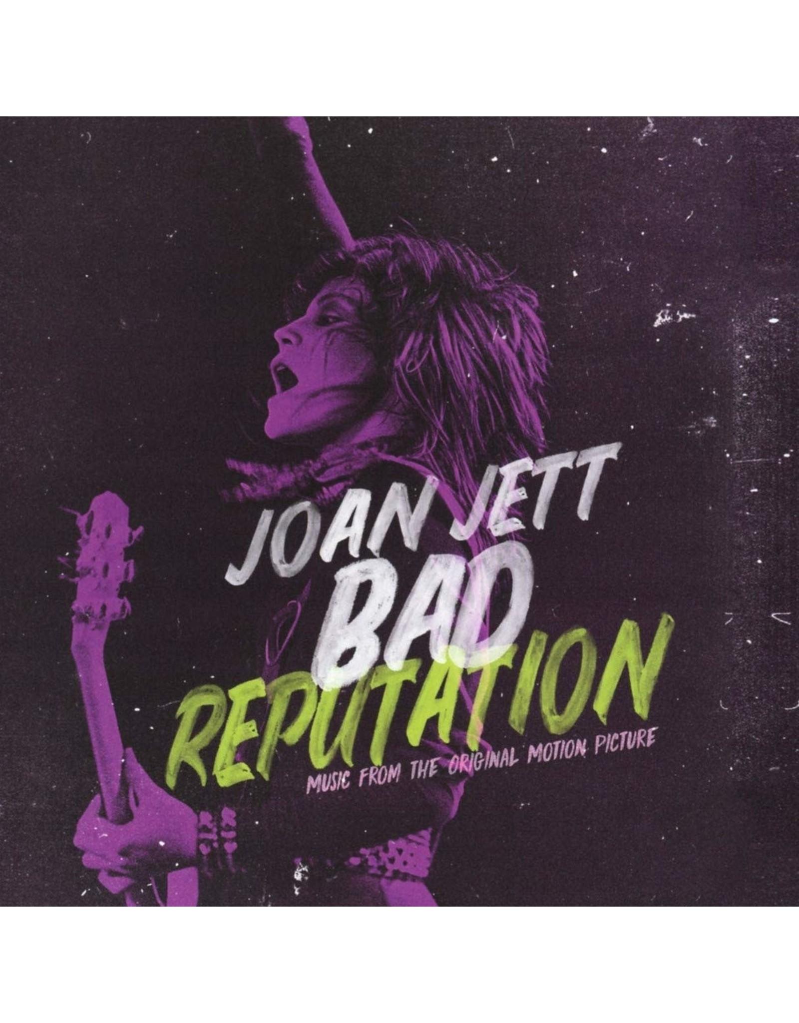 Jett, Joan - Reputation (OST) LP