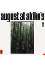 OST - August At Akiko's LP