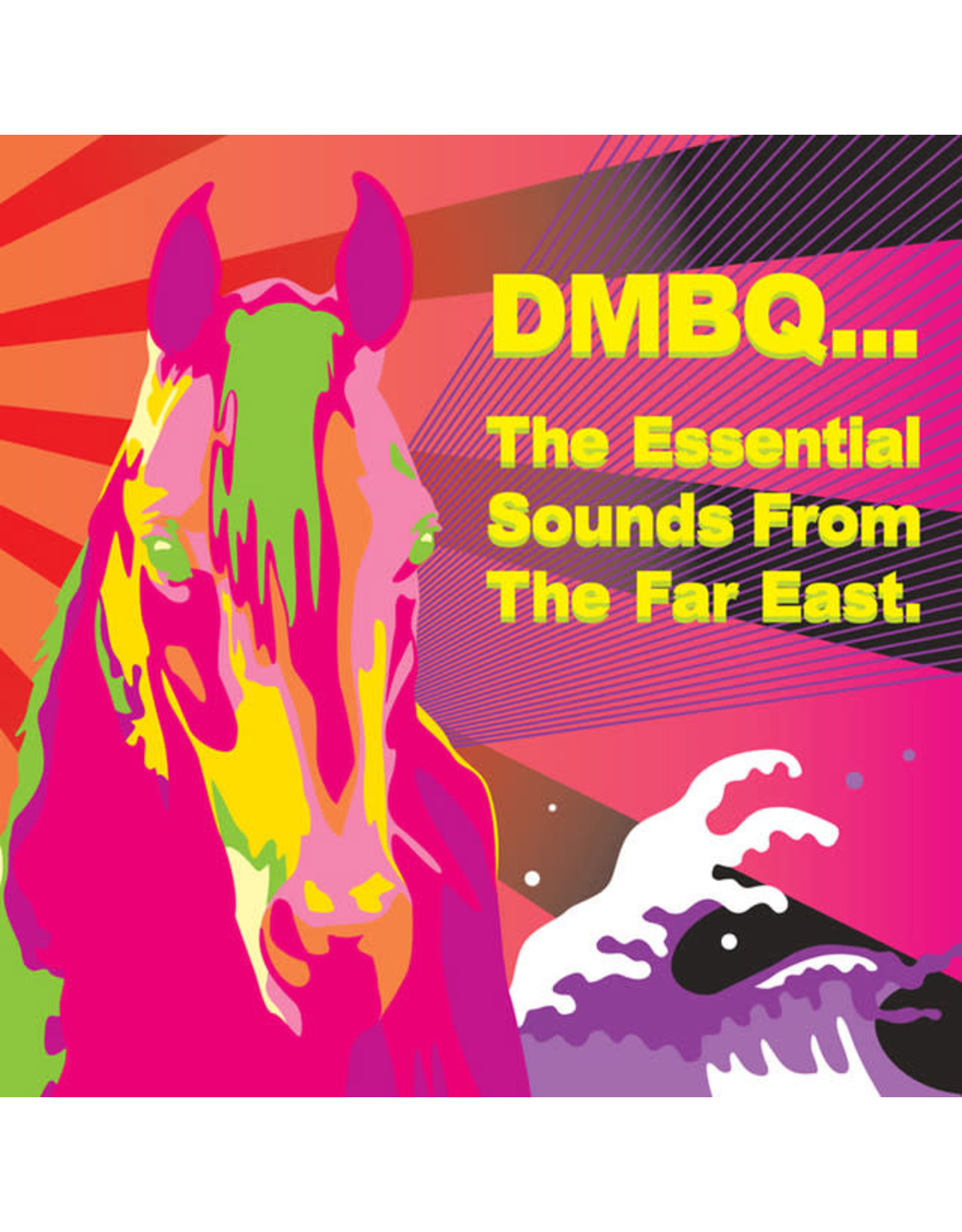 DMBQ - The Essential Sounds From the Far East CD