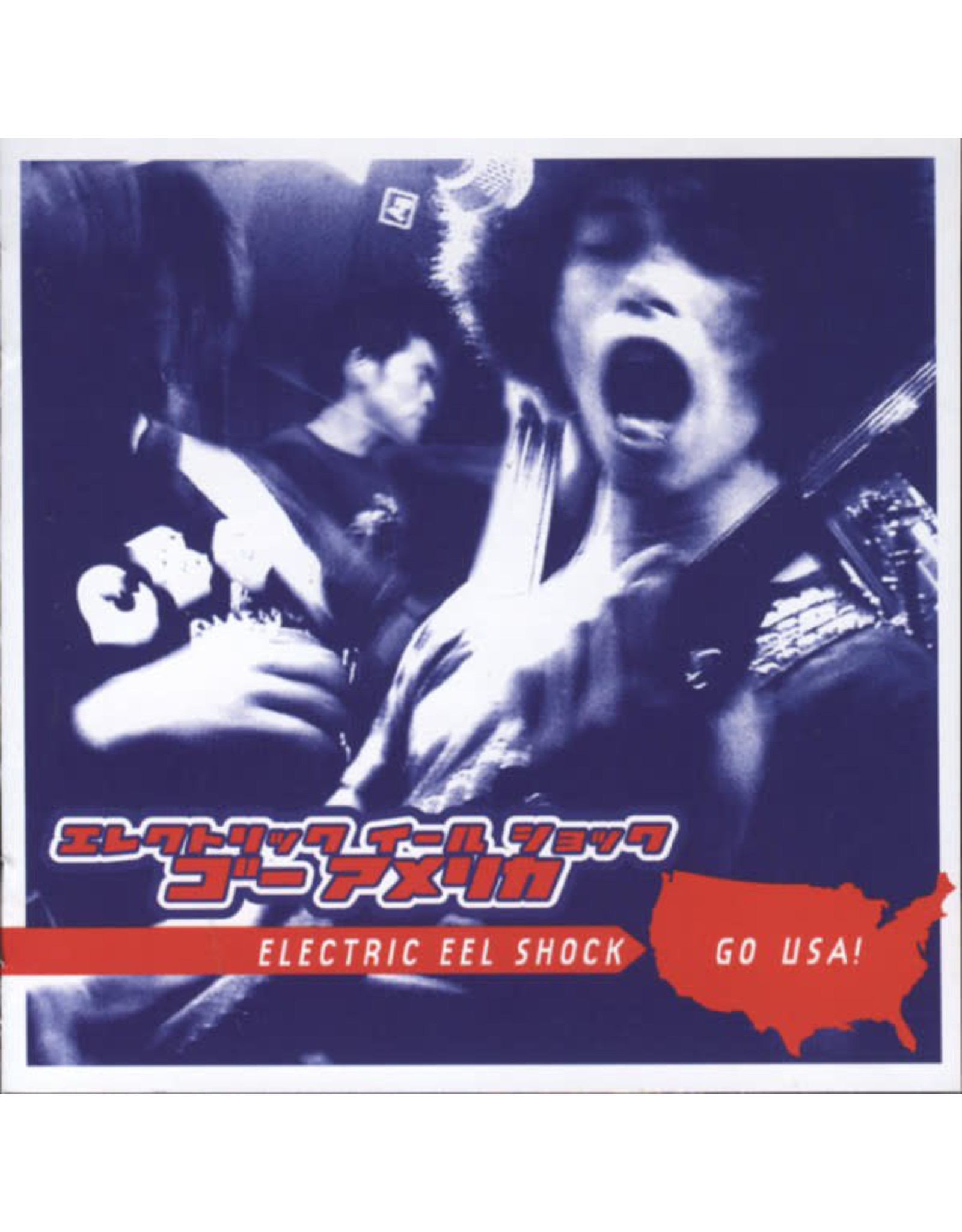 Electric Eel Shock - Go USA CD