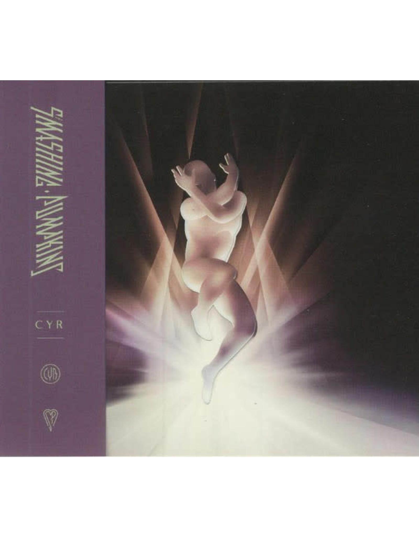 Smashing Pumpkins - CYR CD