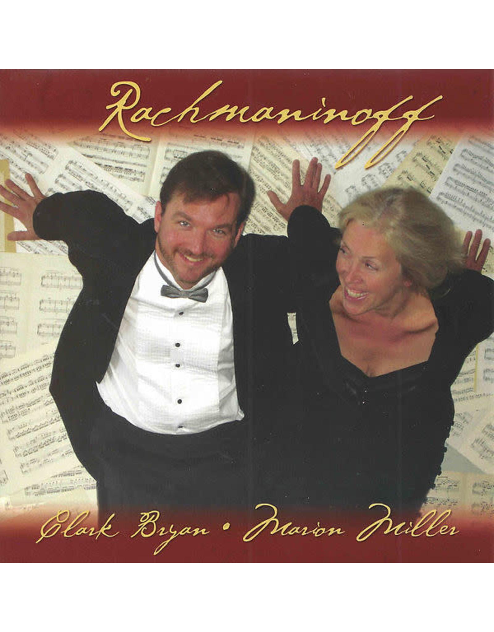 Bryan, Clark & Marion Miller - Rachmaninoff CD